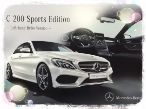C200 Sports Edition △