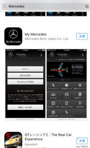 My Mercedes アプリ △