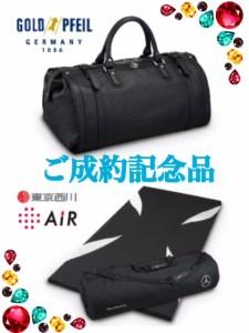 130周年記念キャンペーン△