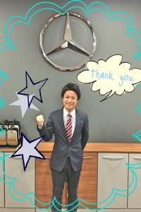 メルセデス・ベンツ日本 2015年度表彰式△