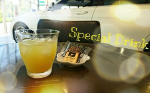 伊勢NEW DRINK △