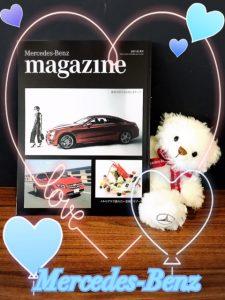 Mercedes Magazine △