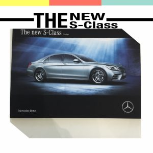 The New S-classカタログ △