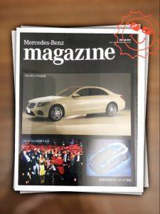Mecedes magazine △