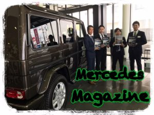 Mercedes-Magazine△