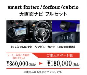smart op50cp
