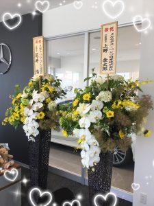 鈴鹿店 GRANDOPEN!△