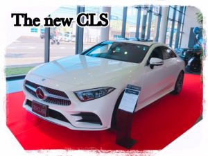 The new CLS △