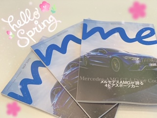 Mercedes me magazine