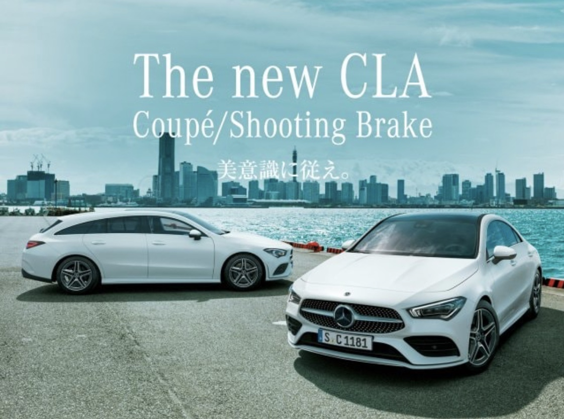 The new CLA △
