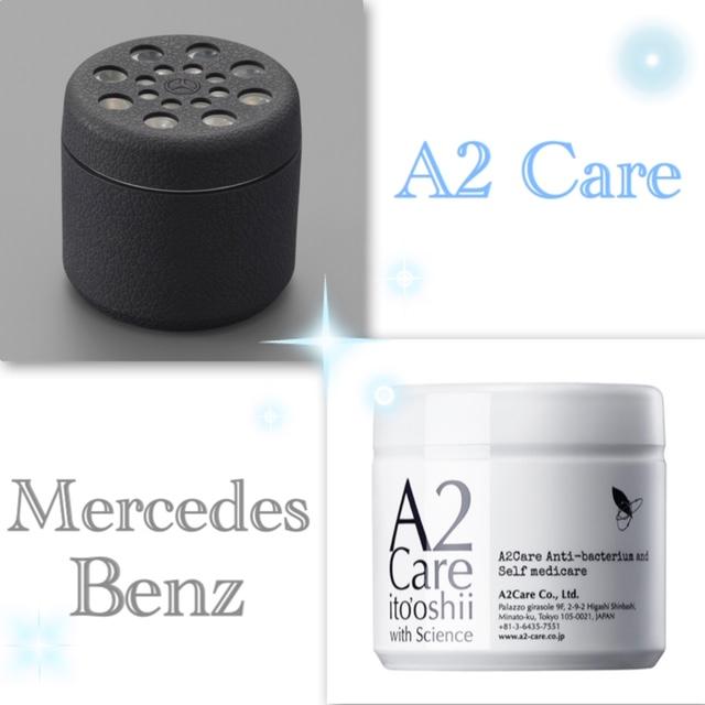 A2 Care △