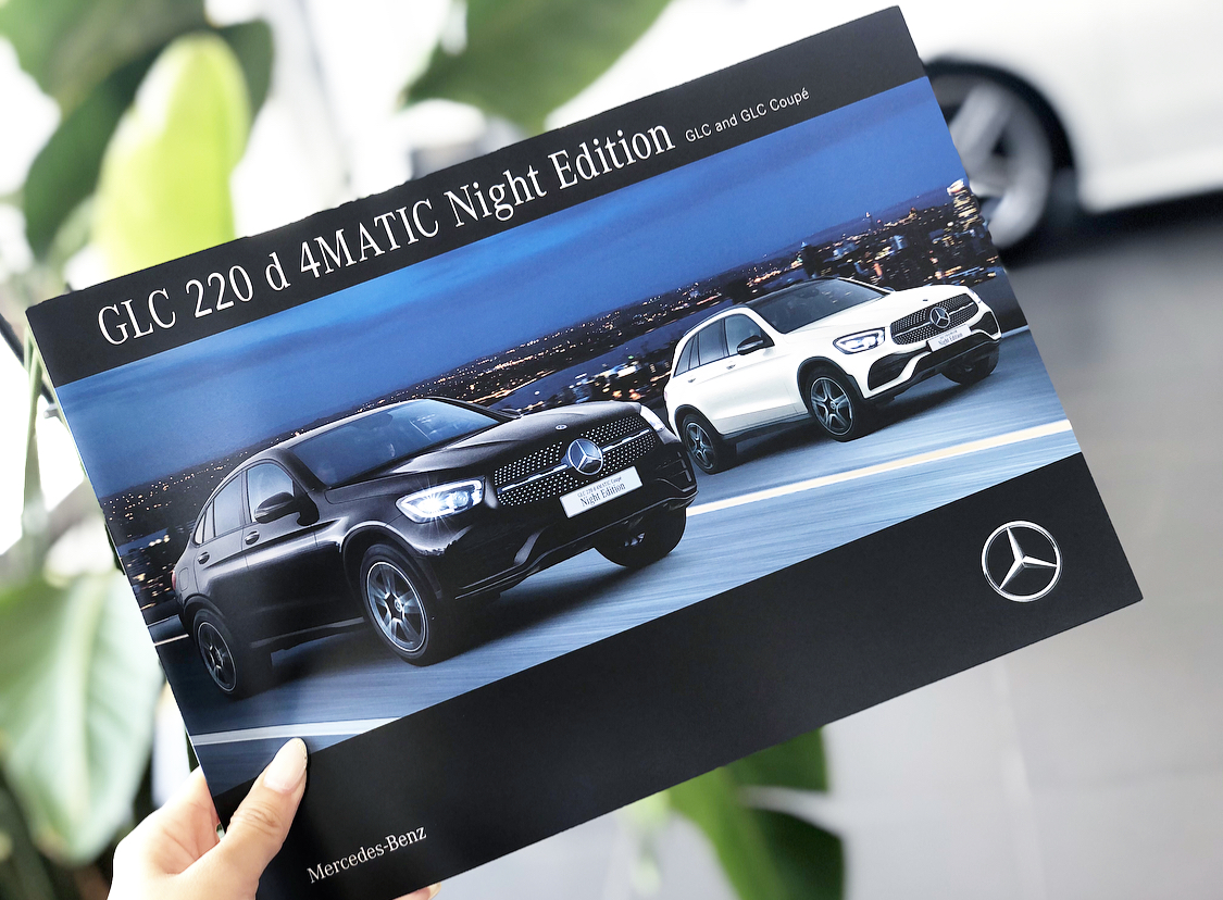 GLC220d NightEdition🌙