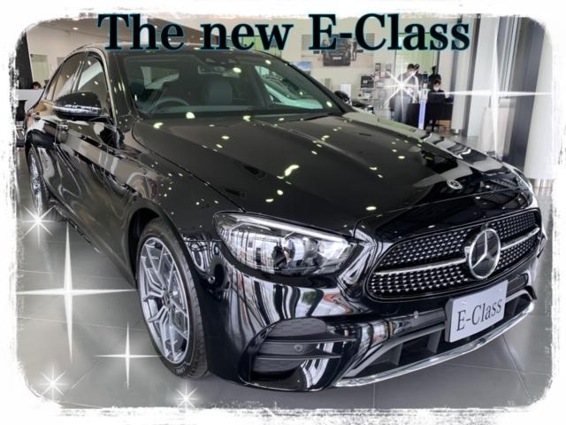 新型Eクラス△