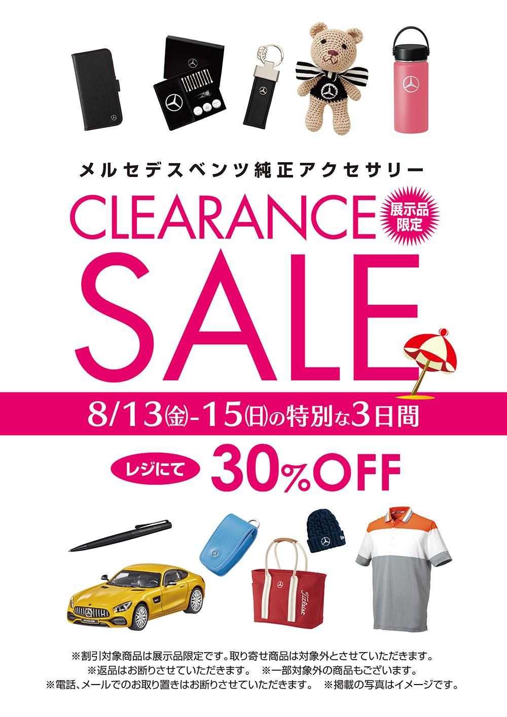3日間限定CLEARANCE SALE